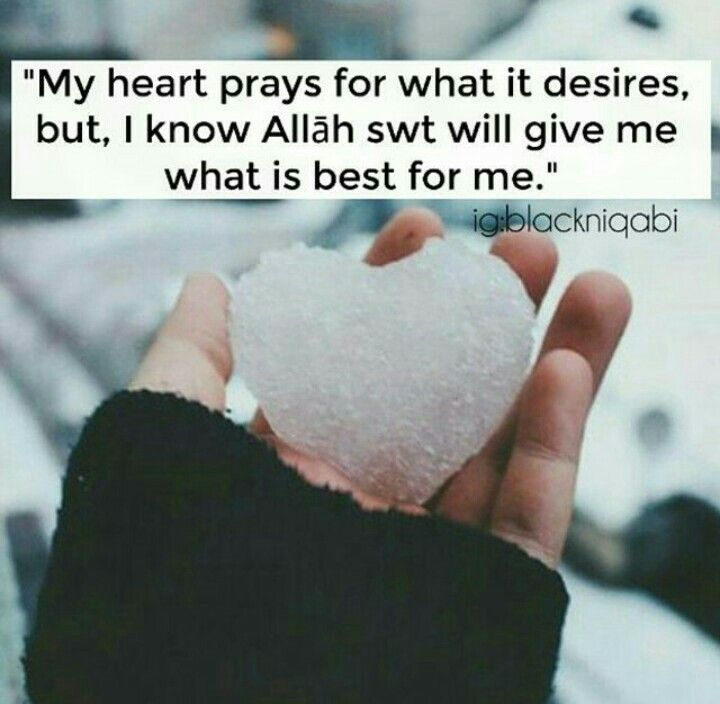 Quotes About Love: 3721 Best Islamic Quotes Images On Pinterest