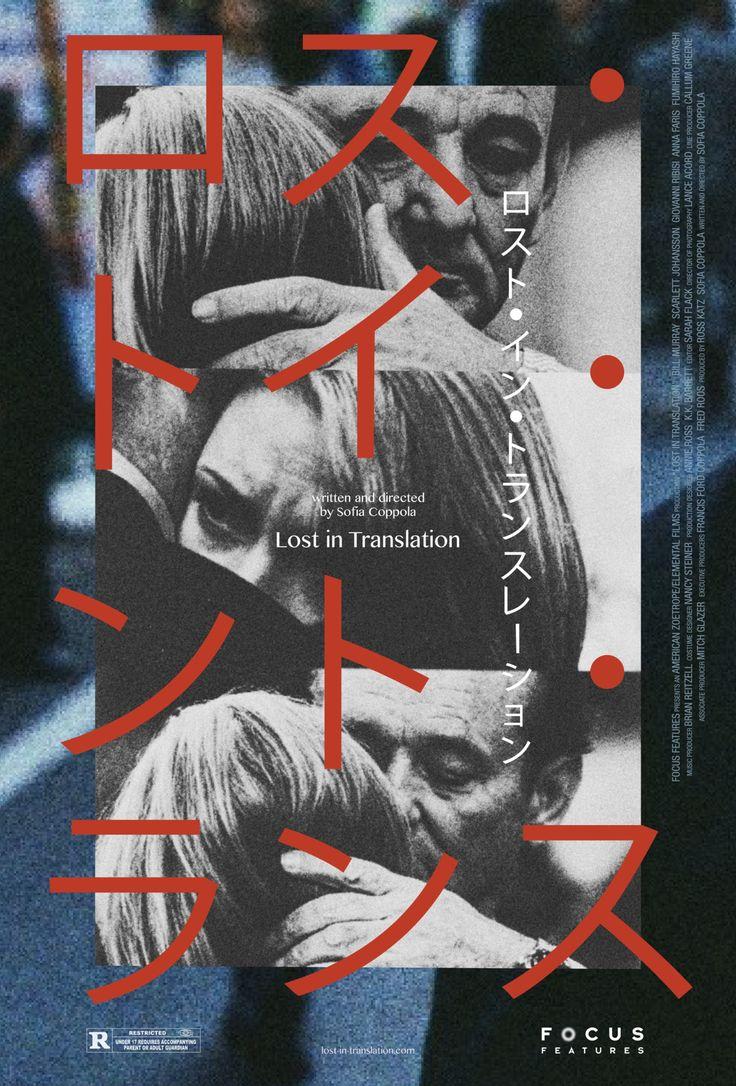 int lost in translation Lost in translation - cartel título vo: lost in translation año de producción:  2002 distribuidora: united international pictures género: comedia dramática.