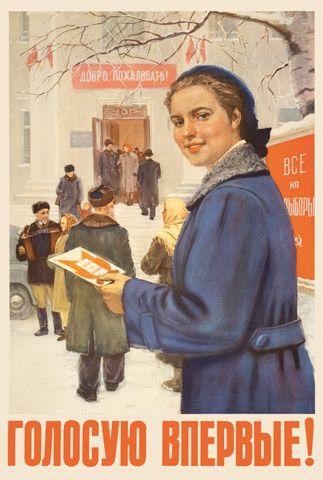 Футляр набора открыток