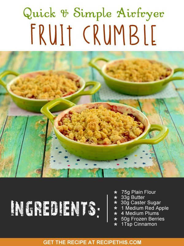 quick simple airfryer fruit crumble recipe fruit. Black Bedroom Furniture Sets. Home Design Ideas