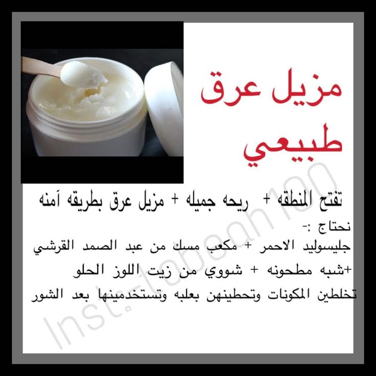 Pin By Loosha On صحه دايت منوعات Takeout Container Food Oio