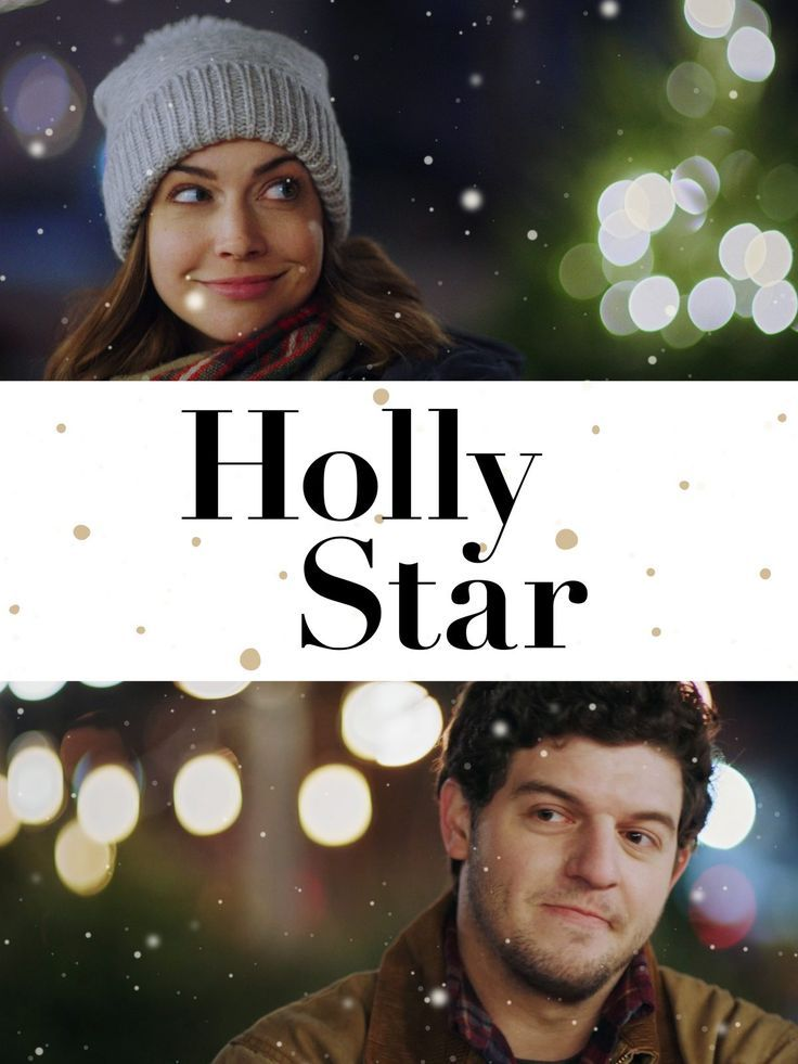 The Orchard Holly Star Arriving Digitally And Video On Demand On 12 4 Hallmark Channel Christmas Movies Video On Demand Christmas Movies