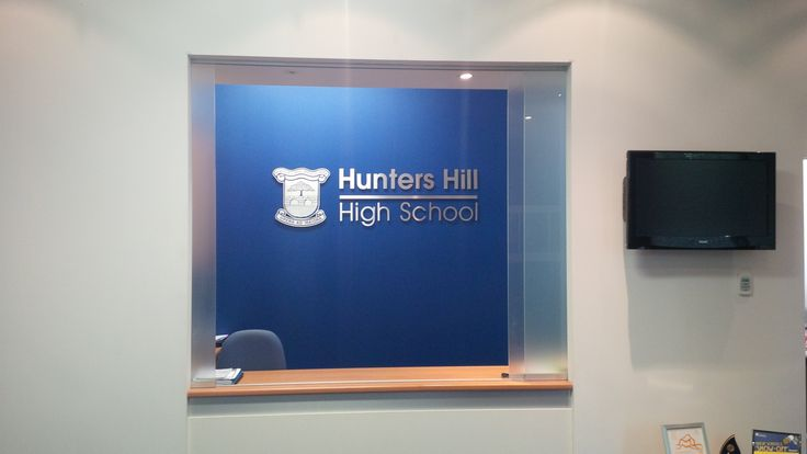 Hunters Hills High School #CSI #3D #lettering #custom #sign #CAD #extrusion #signage #name #letter #word #corporate #school #recognition #identity #design