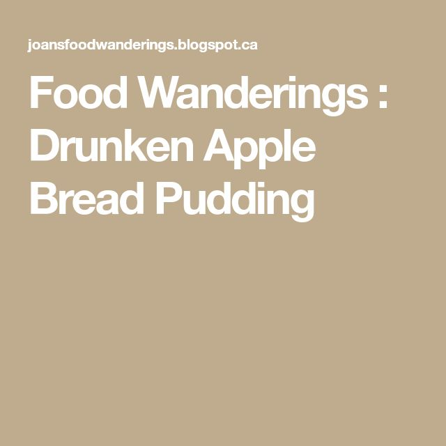 Food Wanderings : Drunken Apple Bread Pudding