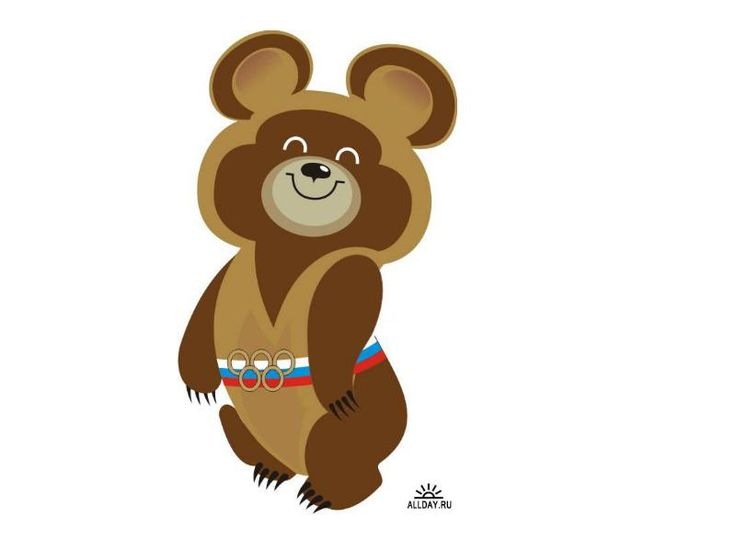 олимпийский мишка: 11 тыс изображений найдено в Яндекс.Картинках