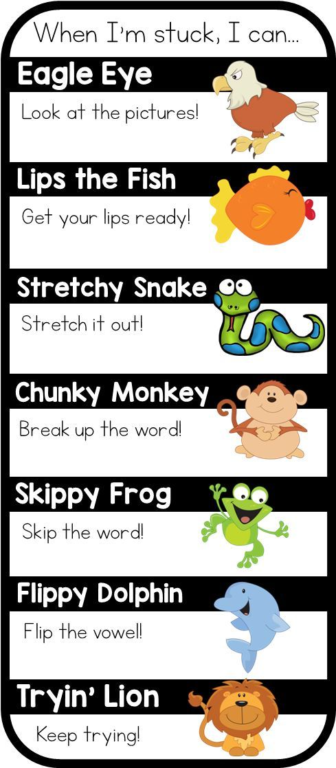 FREE Reading Strategies Bookmarks                                                                                                                                                     More