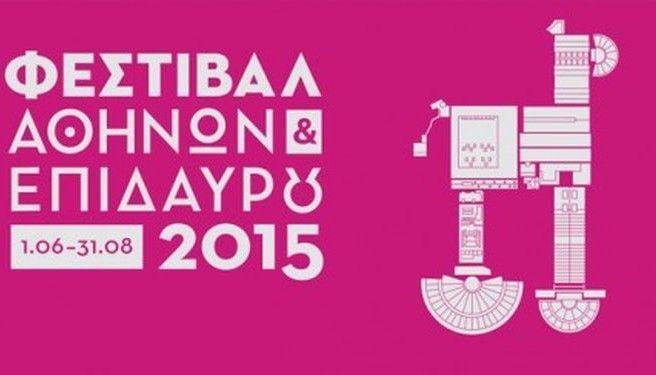 [Newsbeast]: Μικρές οι αλλαγές στο πρόγραμμα του Φεστιβάλ Αθηνών | http://www.multi-news.gr/newsbeast-mikres-allages-sto-programma-tou-festival-athinon/?utm_source=PN&utm_medium=multi-news.gr&utm_campaign=Socializr-multi-news