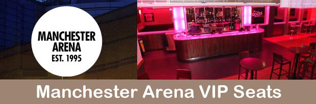 Manchester Arena VIP Suite for all 2017 Events - https://www.premier-ticket.co.uk/blog/manchester-arena-vip-suite-2017-events-get-ready-truly-memorable-experience/