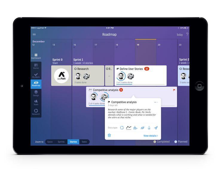 appPath roadmap