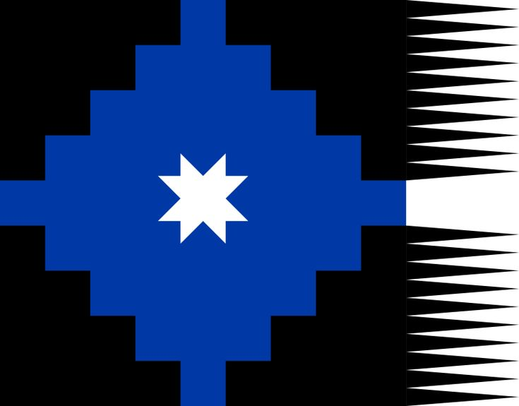 Antigua bandera Mapuche con la Estrella de Arauco (Guñelve) que utilizaba Lautaro y que posteriormente sirvió de inspiración a O'Higgins para confeccionar la actual bandera de Chile.