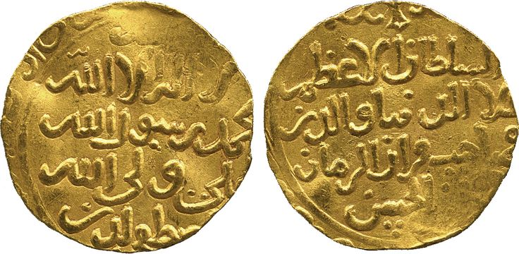 Batinid. 'Ala al-din Muhammad III (618-653h), Gold Dinar, mint and date off flan, 4.39g (A D1920) - Price realized: 1'600 GBP