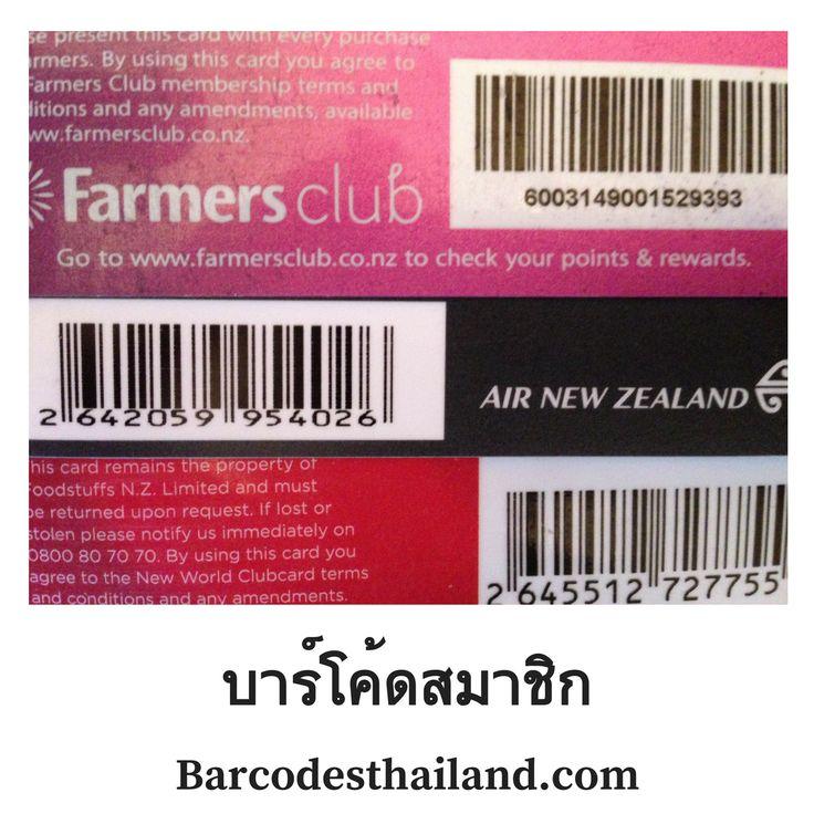ปักพินโดย Barcodes Thailand ใน Barcodes