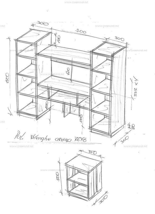 Мебель для зоны ТВ.