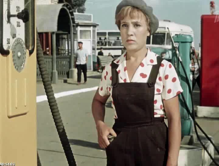 Королева бензоколонки.1962 Надежда Васильевна Румянцева