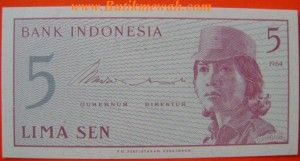 5 sen banknote from Indonesia