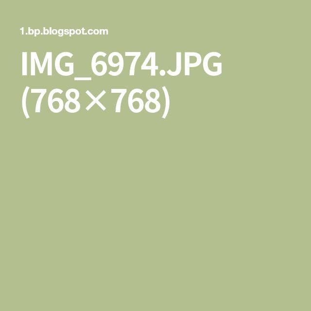 IMG_6974.JPG (768×768)