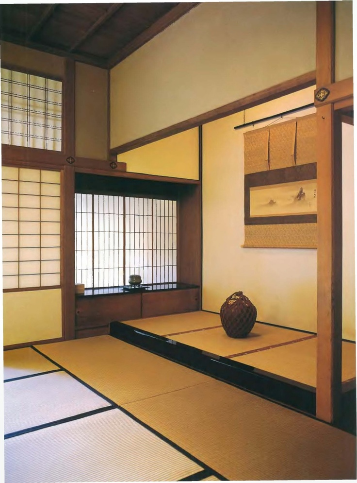 Grand reception room, Takamatsu house, Kyoto