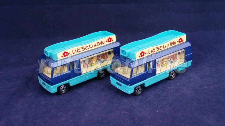 TOMICA 62 ISUZU JOURNEY Q PORTABLE LIBRARY | TOMICA LOTO 2 | SELL AS LOT