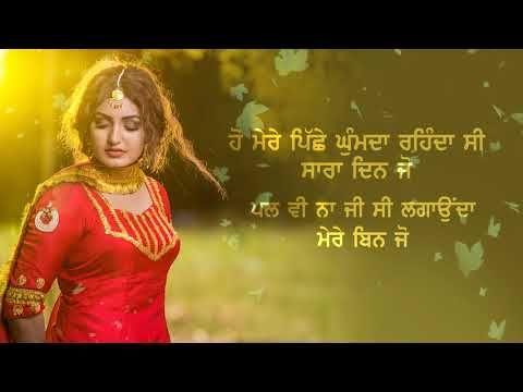 Begana || Anmol Gagan Maan || Lyrical Video || Latest