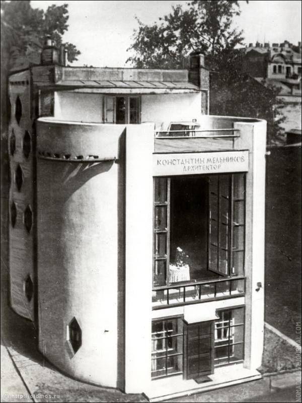 Дом Константина Мельникова