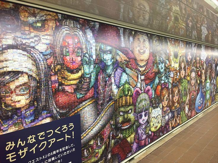 ドラゴンクエストX オンライン|新宿メトロスーパープレミアムセット 20171211 #ゲーム  #展示