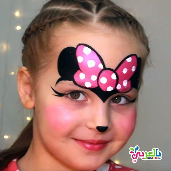 رسم فراشة على الوجه للبنات Sleep Eye Mask Eye Mask Mask