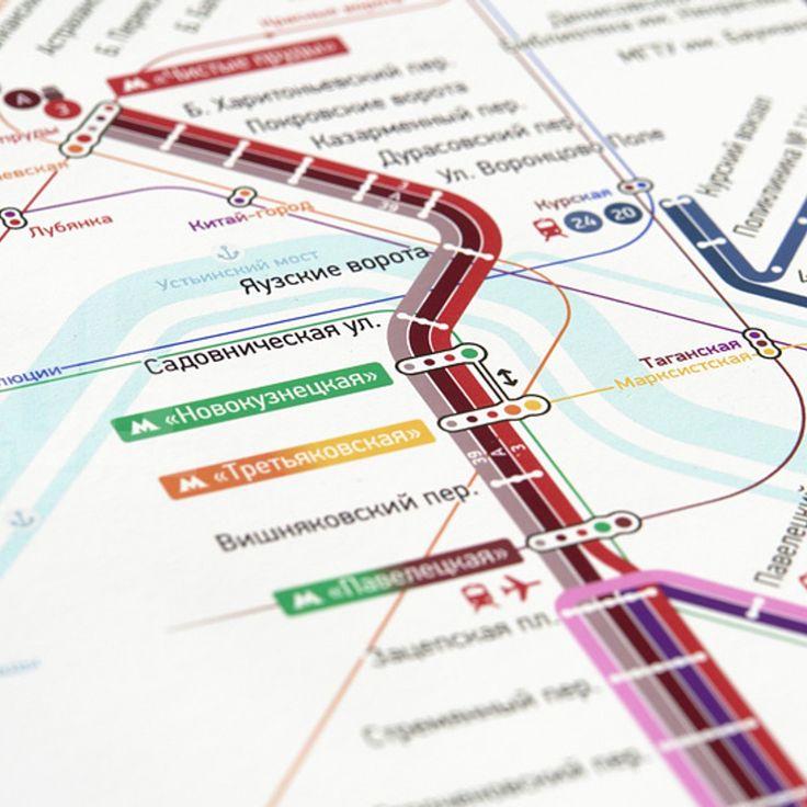 Moscow   Tram   concept   2014   none.ru