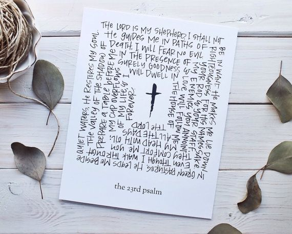 the 23rd psalm \\ Psalm 23 // Handlettered Scripture Art by Joyful Papery on Etsy