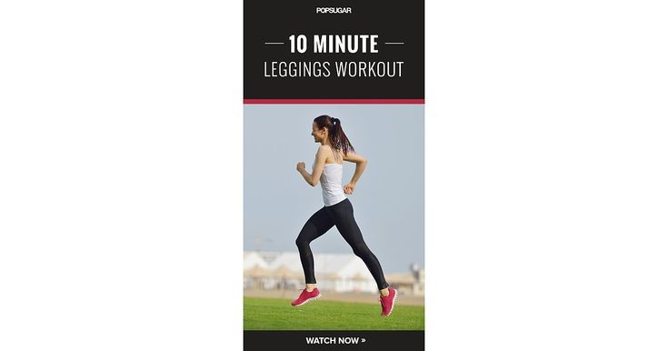 Fitness is an important part of a healthy life. And stylish, functional gear that supports your workouts makes those sweat sessions even more enjoyable. That is why we have partnered with maurices on this 10-minute leggings workout.  We love our