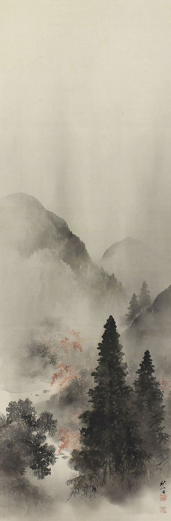 natue in chinese landscape painting Beauty of nature quotes  father and son look alike funny raccoonoon funny raccoonoon future projects game dayuming german expressionis painting.