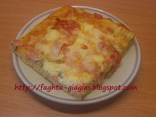 Τα φαγητά της γιαγιάς - Πίτσα γίγας με αφράτο φύλλο