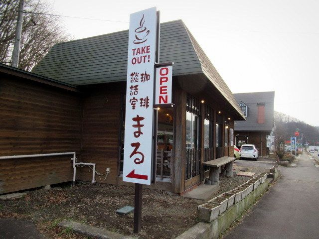 珈琲 談話室 まる 佐久にオープンしたエスプレッソの美味しいカフェ