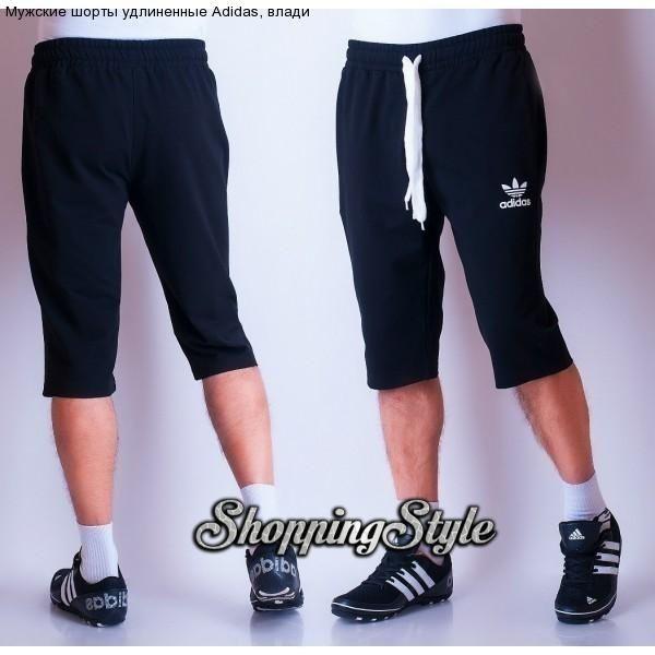 Мужские шорты удлиненные Adidas
