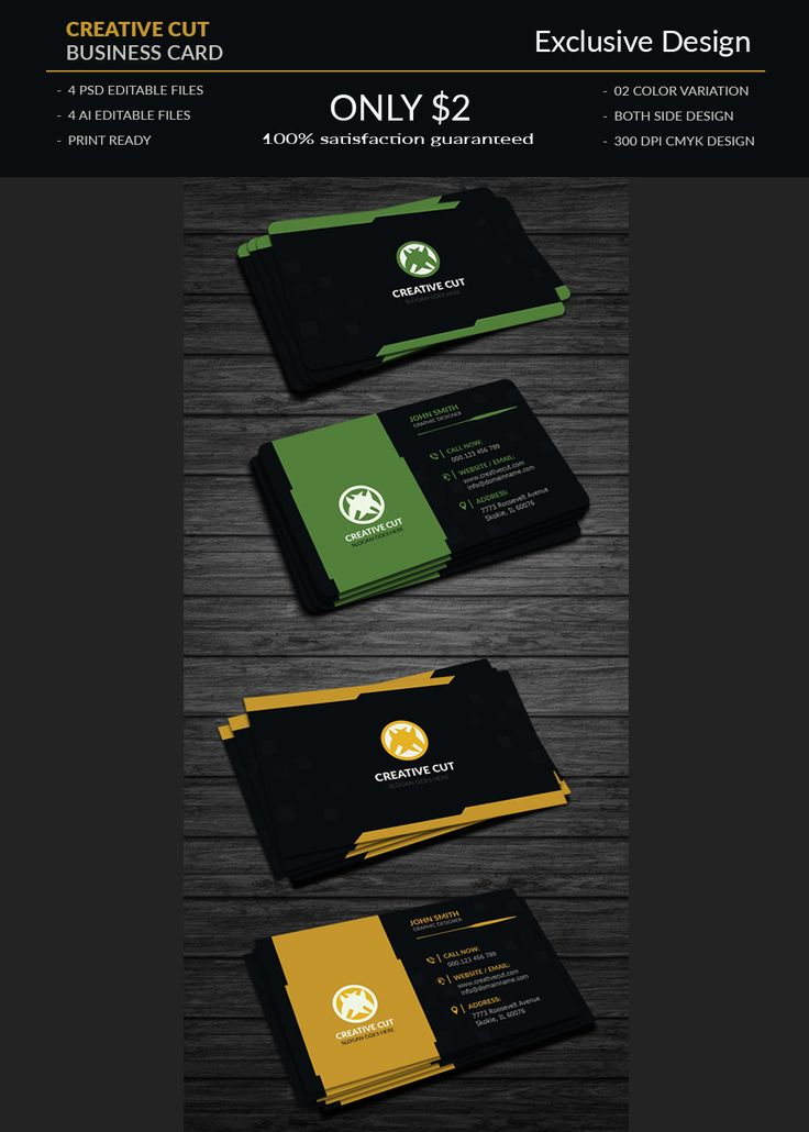 Best Business Card Templates Images On Pinterest Business - Business card template download