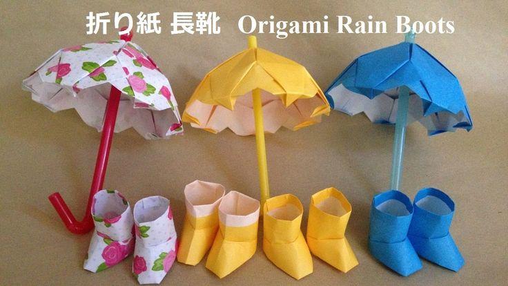 折り紙 長靴(レインブーツ) 立体 簡単な折り方(niceno1)Origami rain boots