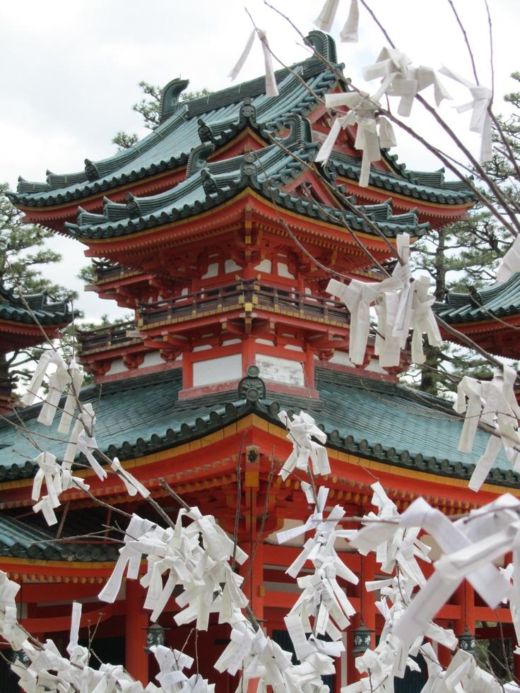 Heian Jingu Shrine in Kyoto.