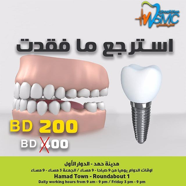 A Dental Implant Is A Surgical Component That Interfaces With The Bone Of The Jaw To Support A Dental Prosthesis Such As A Dental Implants Dental Orthodontics