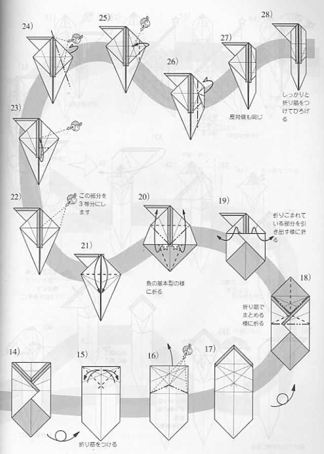 7 best projects to try images on pinterest kawaii kawaii cute and rh pinterest com Pokemon Origami Munchlax Pokemon Origami Book
