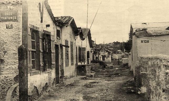 Φιλαρέτου και πλατωνος Καλλιθέα 1930.