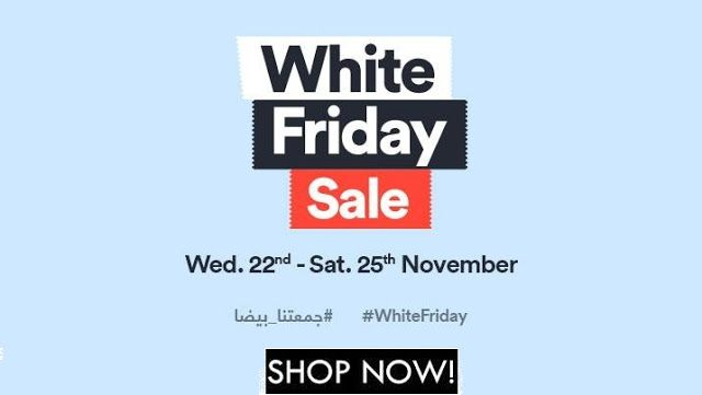 Offers in Dubai: Souq's white friday offer