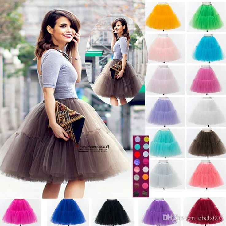 Join the party with the best junior party dress,ladies party dresses uk and midi party dress and pay attention to 2016 fashionable woman tulle skirt tutu female party skirt ball gown for woman high quality adult tulle skirt maxi skirt ready to wear provided by ebelz005.                                                                                                                                                                                 More