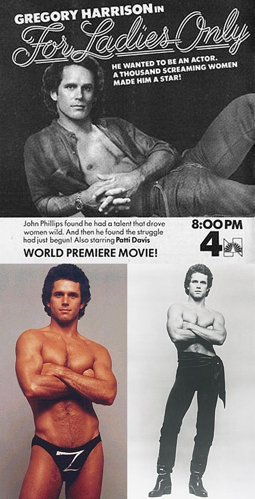 For Ladies Only (Monday, November 9, 1981, NBC) starring Gregory Harrison, Marc Singer & Patti Davis