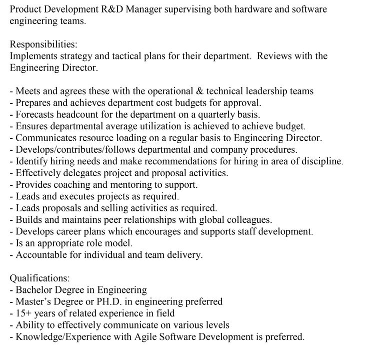 Skill Area Manager If you are interested in this position please - picu sample resume