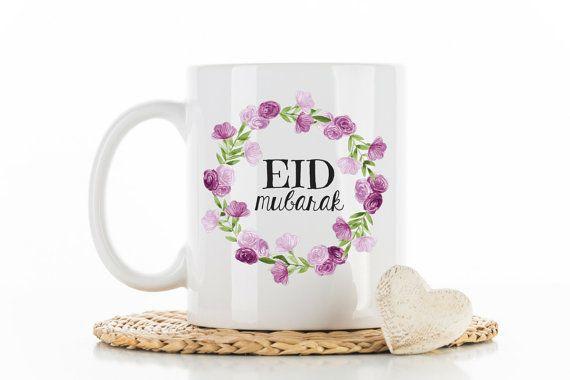 Islamic Gifts Eid Gifts Islamic Coffee Mug  by Mommyliciouscrafts
