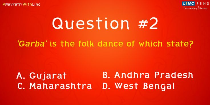 #NavratriWithLinc #Question2