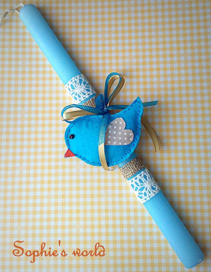 λαμπάδα γαλάζια με χειροποίητο πουλάκι και διακόσμηση Sophie's world #λαμπάδες #Πάσχα #δώρα #easter  https://www.facebook.com/Sophies-world-712091558842001/