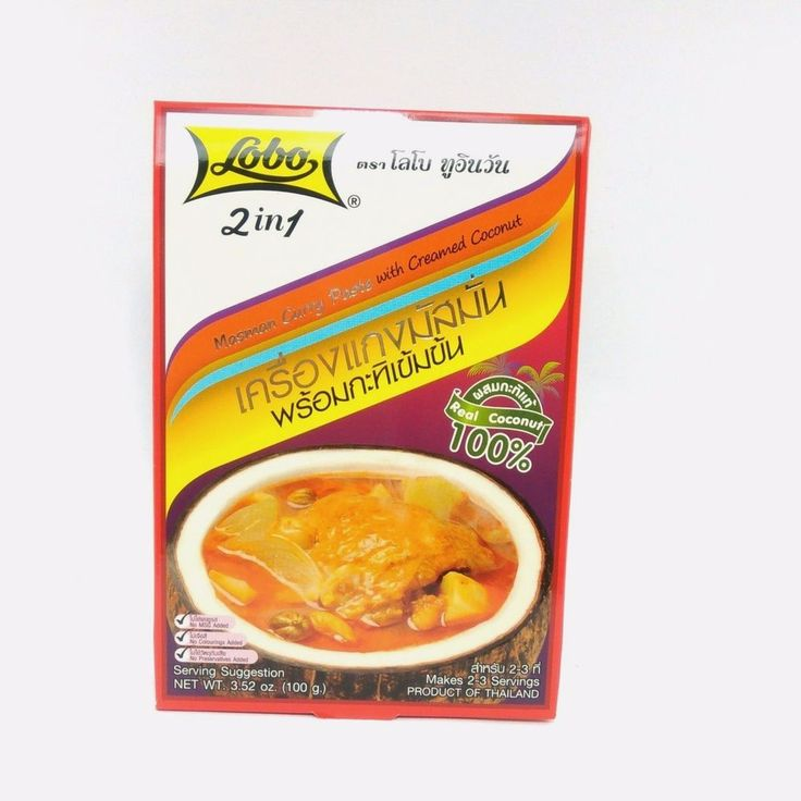 Curry Thai Food Tasty Cooking Halal Spicy Paste Massaman with Creamed Coconut    #Lobo
