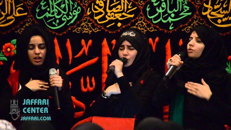 Hashim Sisters 5th Muharram 1437/2015 LIVE - Jaffari Center of Atlanta