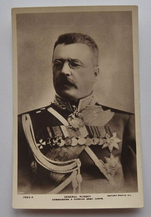 Imperial Russian Army commander General Russky, WWI.