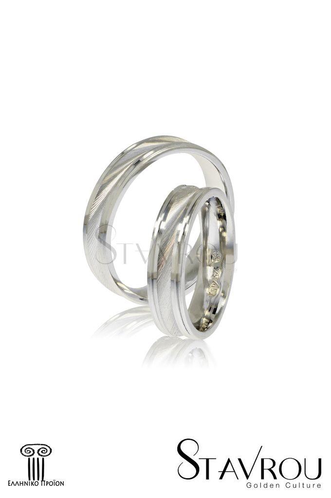 Ασημένιες 925'επιπλατινωμένες βέρες γάμου αρραβώνα στα5.00 mm  #βέρες_γάμου #βέρες_αρραβώνων #κοσμήματα_χαλάνδρι